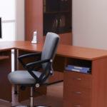 Limpieza de oficinas, despachos, locales y tiendas